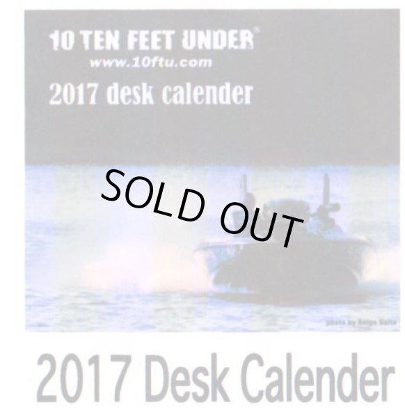 画像1: 2017年 10FTU卓上カレンダー (1)