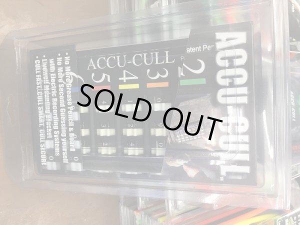 画像1: Accu-Cull ウエイトレコーダー (1)
